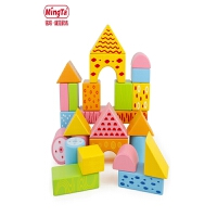 男孩1-2岁婴儿木制启蒙女孩宝宝玩具儿童积木玩具3-6周岁
