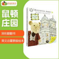 美国进口 鼠顿庄园Mouseton Abbey:The Cheesy Treasure Hunt异形翻翻书 纸板 适合
