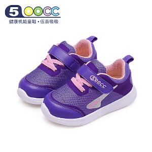 500cc宝宝机能鞋春秋新款软底男童鞋儿童网面透气学步鞋女