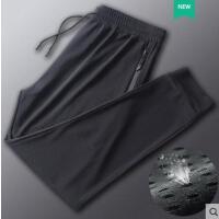 运动长裤男士冰丝空调裤子薄款速干休闲透气宽松九分裤男轻薄户外新品