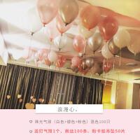 创意结婚庆用品装饰生日派对婚房布置网红气球浪漫婚礼汽球批�l