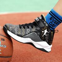 中大童运动鞋男孩儿童篮球鞋小学生男童鞋