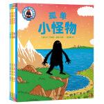 家有小怪物·情感体验系列绘本:冰雪小怪物+勇敢小怪物+孤单小怪物 等(全4册)