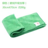 洗车毛巾汽车擦车巾超细纤维吸水加厚不掉毛洗车抹布用品洗车工具 30*70 磨绒加厚 绿色