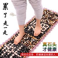 天然雨花石鹅卵石足底按摩垫脚底按摩器走毯脚垫石子路指压板