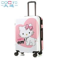 七夕礼物卡通时尚豹纹旅行箱子可爱猫咪拉杆箱万向轮行李箱包24寸 可爱粉色白猫 24寸