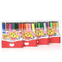 掌握学生儿童水彩笔套装带印章双头绘画笔12色18色24色36色可水洗