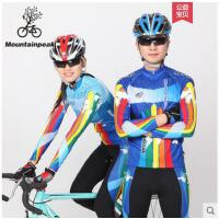 潮流印花户外休闲服情侣骑行服长袖套装自行车服男女装备