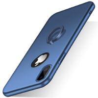 iPhone X手机壳 苹果x全包手机壳 保护壳 保护套 后壳 硬壳 自带指环扣支架男女生款轻磨砂保护套