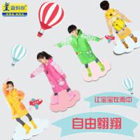 儿童雨衣幼儿园宝宝雨披小孩学生男童女童环保雨衣带书包位