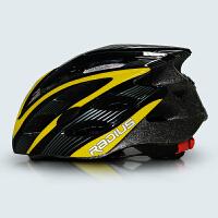 奥得赛头盔031 儿童速滑头盔极限运动头盔自行车头盔可调大小