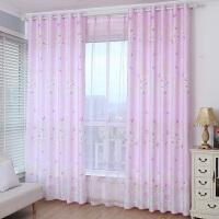 粉色田园窗帘成品平面半遮光窗帘布甜美卧室窗帘落地窗公主风女孩