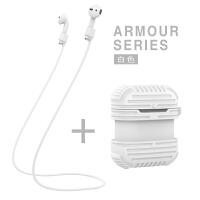 适用苹果Airpods防脱保护磁吸挂绳iphone7无线蓝牙耳机防丢硅胶套