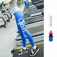 20180417154159286 春夏新款女士瑜伽服跑步长裤运动弹力紧身透气速干字母健身裤
