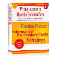 学乐成功系列 写作练习 5册套装 Writing Lessons To Meet the Common Core Gr