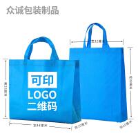 无纺布袋定做环保袋订做手提袋广告宣传袋子定制现货印字logo加急礼物