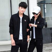 新款男女休闲运动三件套装 长袖女卫衣短袖T恤情侣套装男 韩版修身大码跑步运动套装