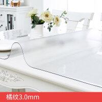竹月阁茶几垫透明磨砂水晶板软玻璃加厚PVC桌布