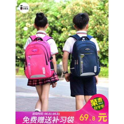火星龙小学生书包1-3-5年级男女防水耐磨透气儿童双肩背包护脊
