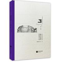 《像我这样笨拙地生活Notebook》,廖一梅,江苏文艺出版社9787539965567