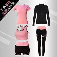 健身房瑜伽运动套装女秋冬季新款跑步服晨跑长袖速干衣宽松瑜珈服