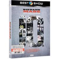 正版 bigbang新歌专辑DVD 组合权志龙歌曲 正版汽车载光盘碟片