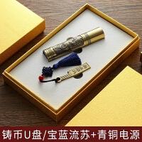 创意商务实用礼盒套装礼物送客户纪念品节日新奇小礼品定制印logo