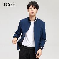 GXG男装 男士修身时尚韩版蓝色夹克棒球领外套#171121019