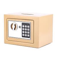 20180712094420785电子密码带锁纸币存钱罐保险箱储蓄罐硬币储钱罐儿童只进不出
