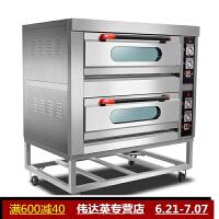 商用二层四盘烤炉双层面包大烘炉披萨蛋挞电烤箱烤箱