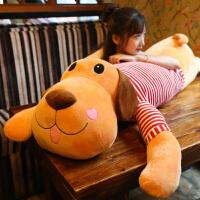 【支持*】可爱狗狗毛绒玩具抱枕公仔睡觉创意卡通长条玩偶布娃娃女x5z