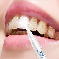 美牙笔美牙凝胶可配合洗牙粉牙贴美白美牙仪冷光牙齿美白神器