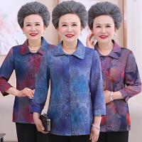 中老年女装夏装长袖衬衣60-70-80岁奶奶装春装婆婆妈妈装薄款上衣