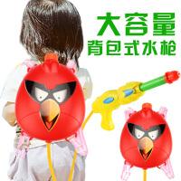 愤怒的小鸟儿童卡通水枪玩具背包水枪沙滩漂流玩具气压抽拉式水枪 愤怒的小鸟 套餐一