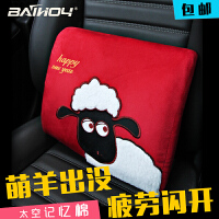 椅子护腰靠垫办公室座椅靠背垫护腰枕汽车抱枕腰垫记忆棉靠枕单只