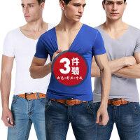 [3件装]无痕莫代尔短袖男士内衣打底衫t恤v领修身半袖一片式汗衫