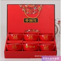 中国红开门红活动礼品陶瓷碗筷餐具套装红瓷福碗定制LOGO
