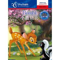 迪士尼双语电影故事・经典珍藏:小鹿斑比(迪士尼英语家庭版)