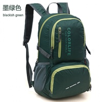 户外皮肤包超轻便携登山包可折叠双肩背包女男大容量防水旅行背包