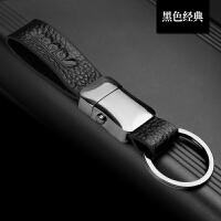 牛皮穿腰带汽车钥匙扣男士创意腰挂个性高档真皮实用简约款 钥匙扣 黑色