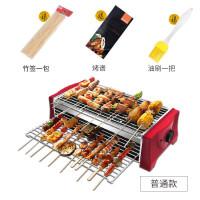 烤炉烧烤炉烤肉机韩式烧烤架无烟烤肉炉