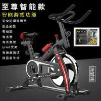 动感单车家用健身车静音室内磁控车脚踏健身器材运动自行车