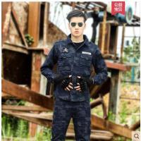 户外特种兵纯棉男女军版军装工作服迷彩服作训服军迷套装
