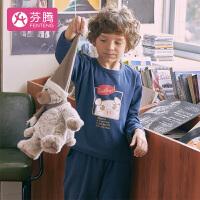 【开学季 秒杀价:85元】【正常发货】芬腾-FENTENG 新品休闲卫衣风图案*舒绒长袖家居服男童睡衣