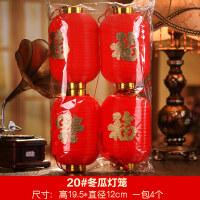 结婚喜庆庆典用品新年春节年货植绒连串小红灯笼绒面装饰品小挂饰