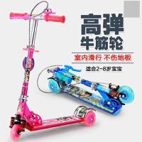 纯铝合金手刹宝宝三轮儿童滑板车 超轻折叠闪光二轮3轮童车小童滑板车
