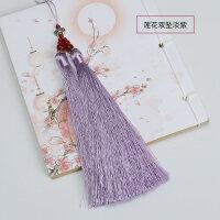 中国风古风流苏扇穗子手工流苏折扇子团扇坠吊坠挂件莲花
