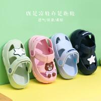 夏季1-3岁儿童洞洞鞋女宝宝防滑室内凉拖鞋 婴幼儿男童小孩包头鞋