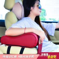 汽车扶手箱垫套中央扶手箱垫车内扶手箱垫手扶箱套垫记忆棉