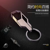 汽车钥匙扣男女挂件饰品小车礼品轿车锁匙扣不锈钢钥匙圈用品